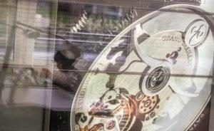 Des savoir-faire dans l'art du temps : la mécanique horlogère franco-suisse au patrimoine de l'UNESCO